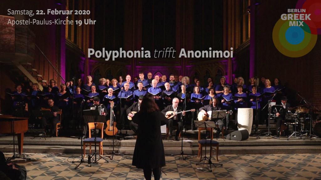Berlin Greek Mix: Polyphonia trifft Anonimi